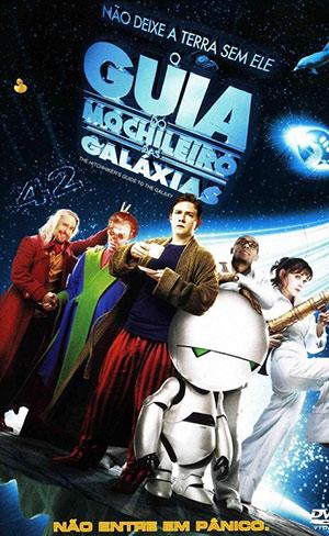 O Guia dos Mochileiros da Galáxia