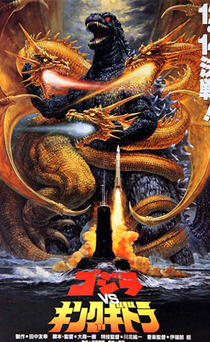 Godzilla Contra o Monstro do Mal