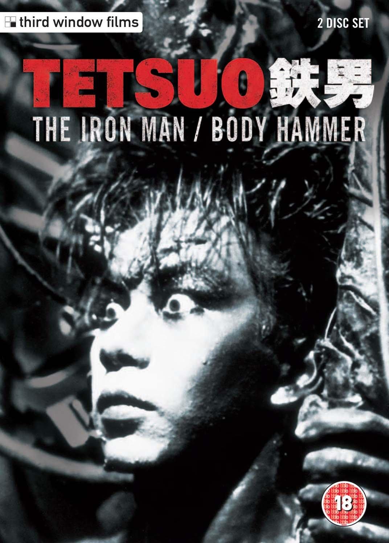 Tetsuo, o Homem de Ferro - Limão Mecânico