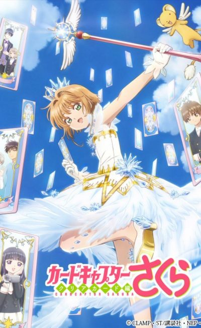 Sakura Card Captors: Clear Card