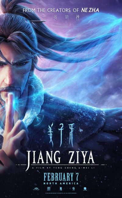 Legend of Deification ou Jiang Ziya