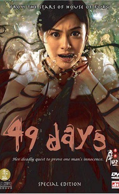 49 Dias