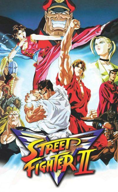 Street Fighter II: O Filme