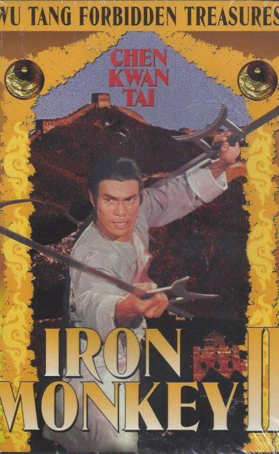 Iron Monkey 2