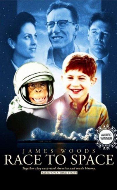 Meu Amigo, o Astronauta
