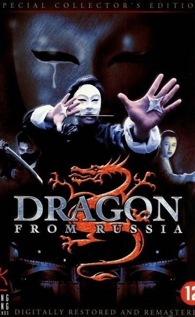 O Dragão Da Rússia