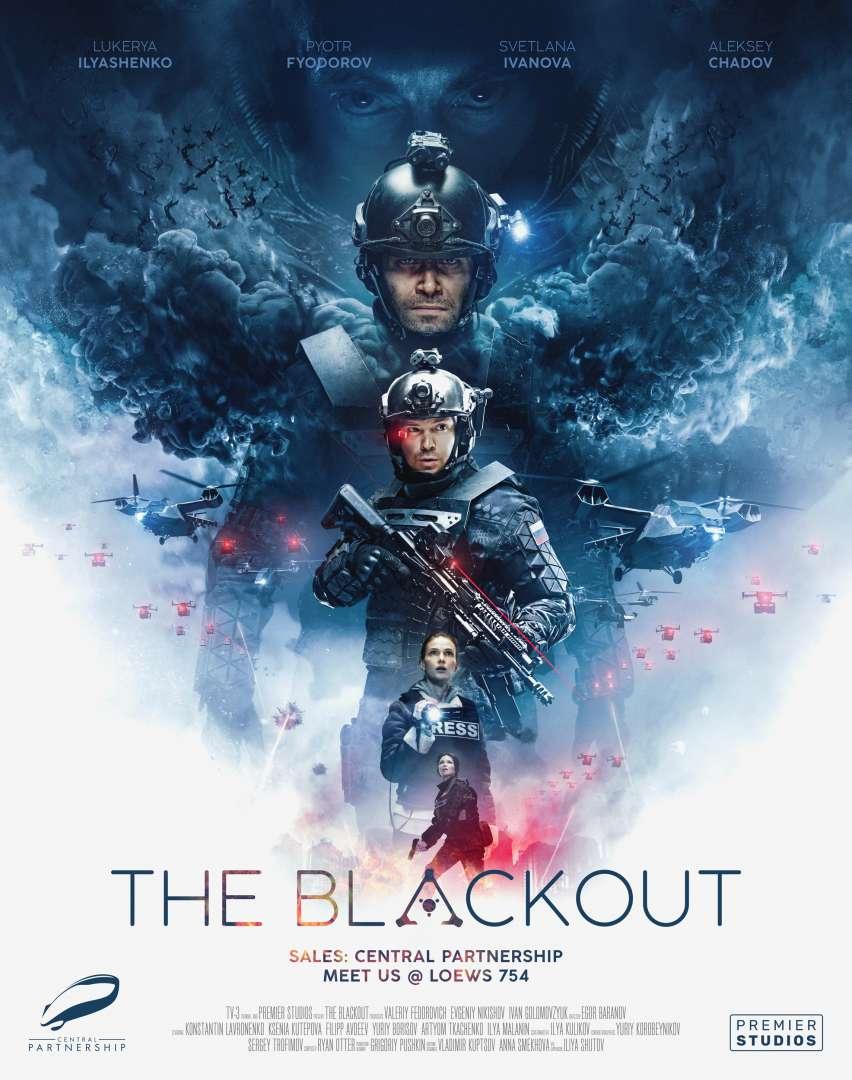 The Blackout - Limão Mecânico