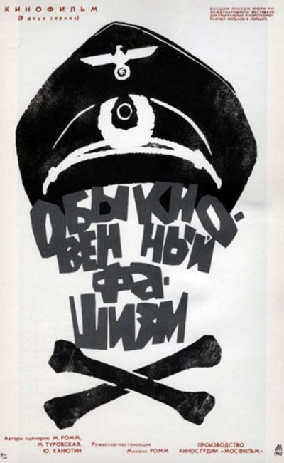 Fascismo de Todos os Dias