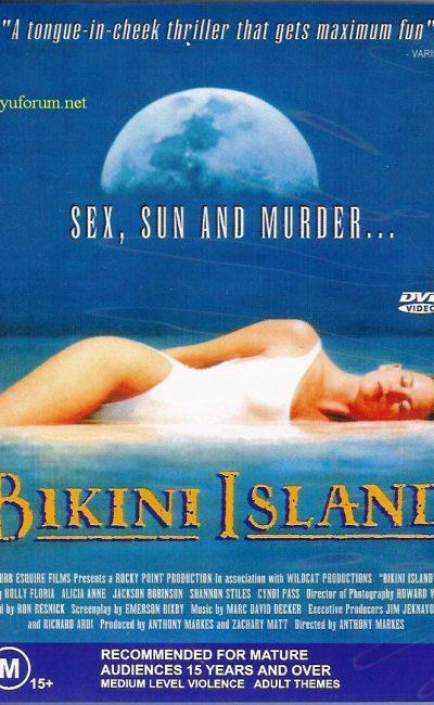 A Ilha dos Biquínis