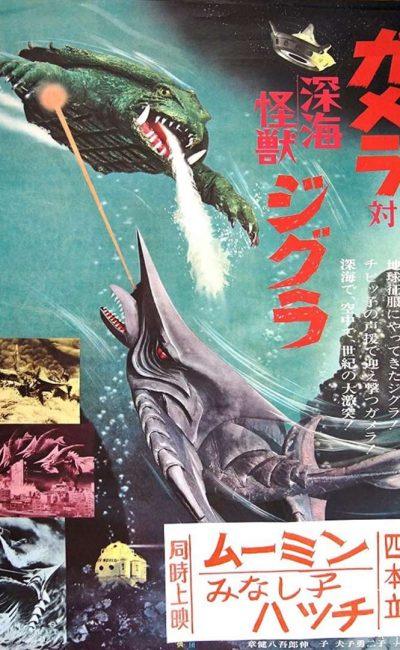 Zigrah, O Terror do Planeta | Gamera vs Zigra